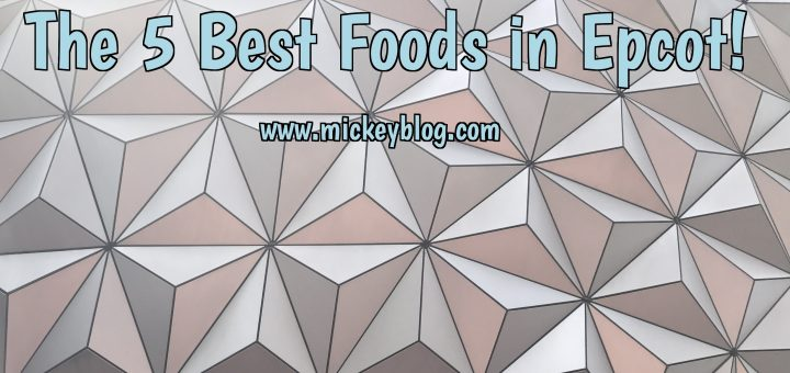 The 5 Best Foods in Epcot!