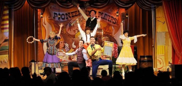Hoop Dee Doo Musical Review