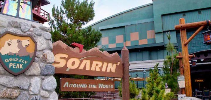 Soarin' at Disneyland