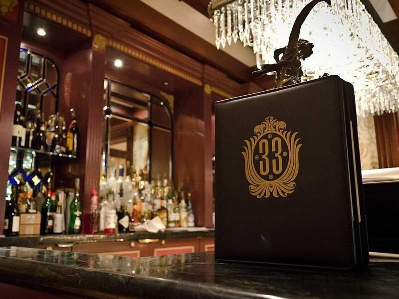 Everything You Need To Know About Disney S Club 33