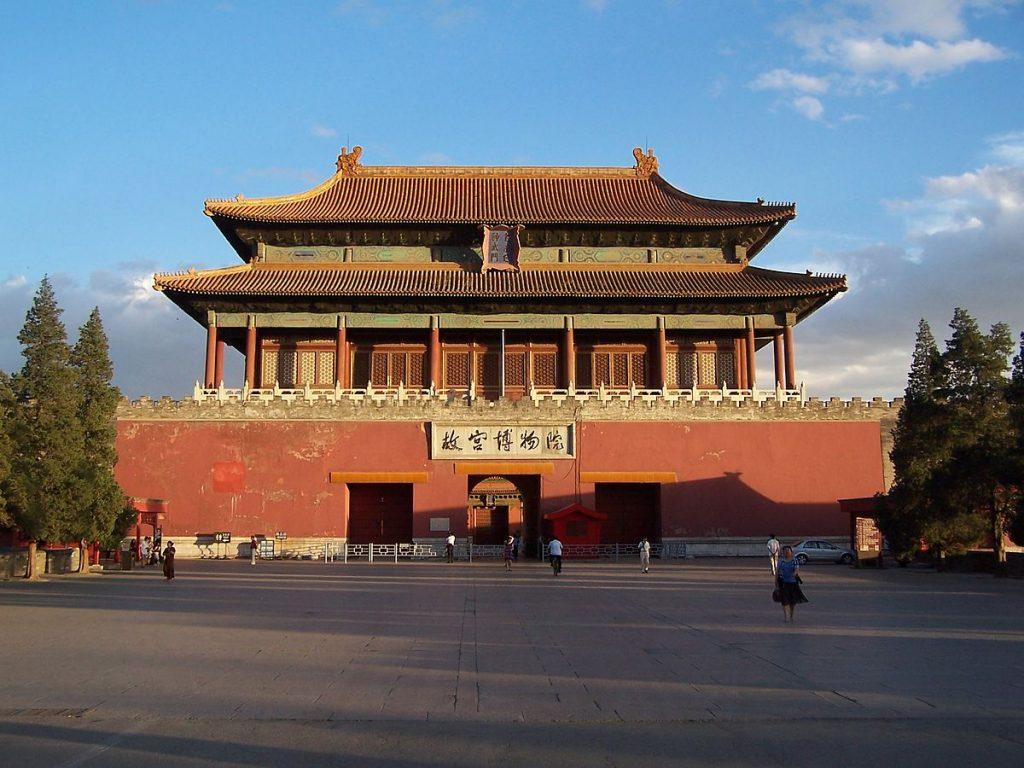 Mulan Castle