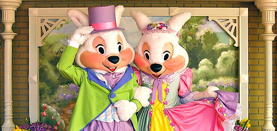 Shop Disney Easter contest
