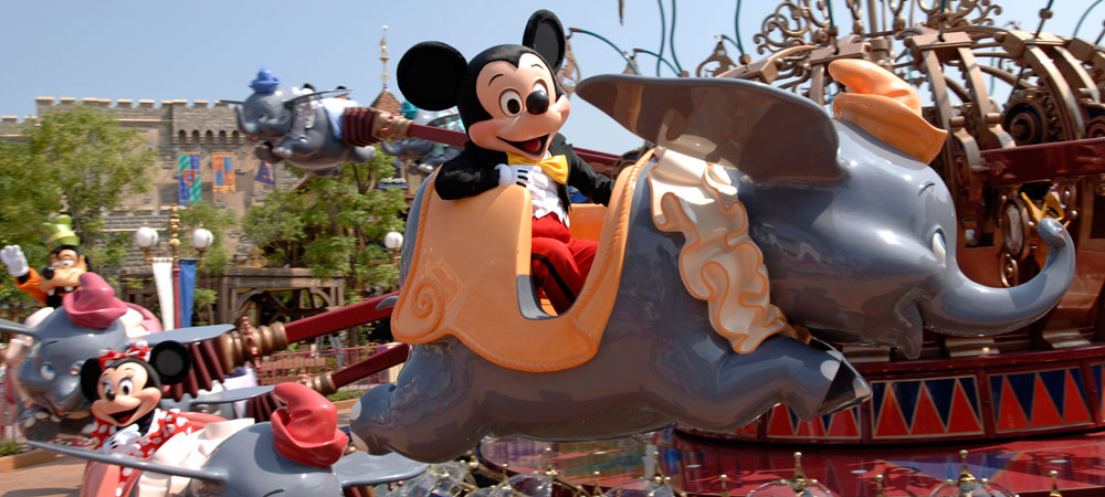 Annual Passholder Disney Park Pass