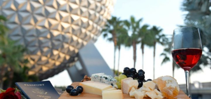 2018 Epcot Food and Wine