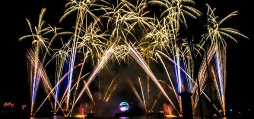 Illuminations Fireworks Cruise