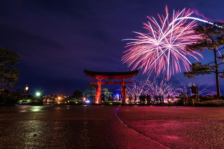 Japan Illuminations