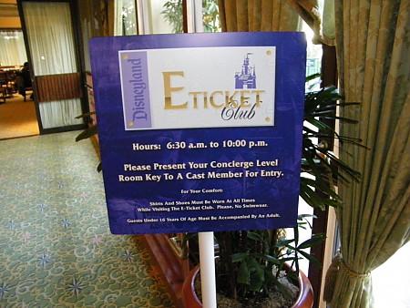 ETicket Disneyland hotel