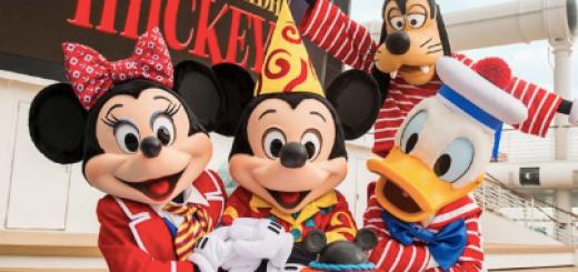 Mickey's Birthday at Sea