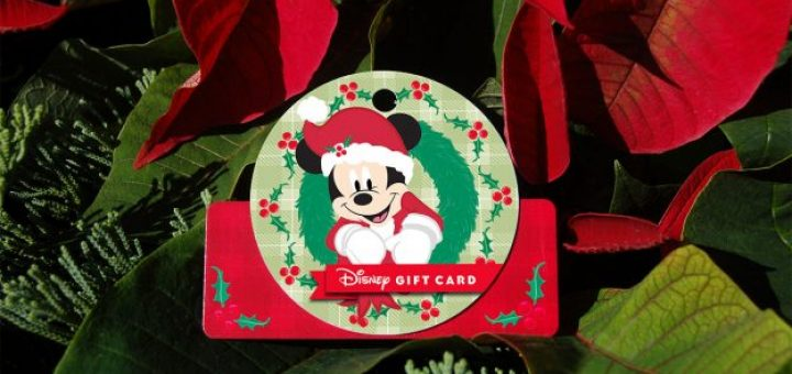 Holiday Gift Card designs