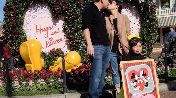 Minnie's Valentine's Surprise