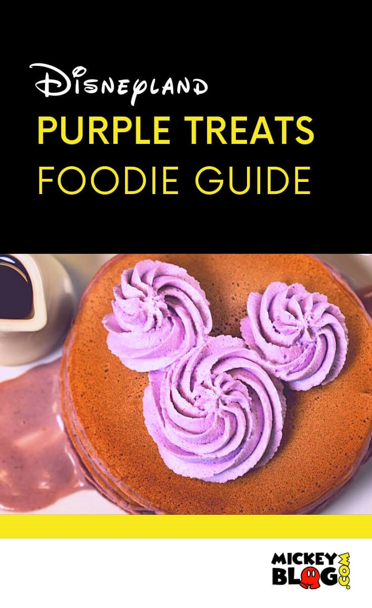 Disneyland Purple Treats