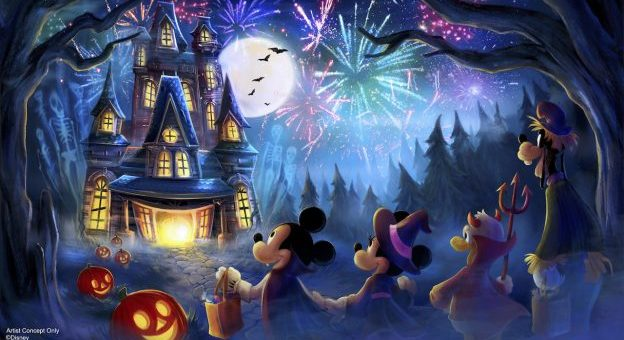 Halloween Party fireworks