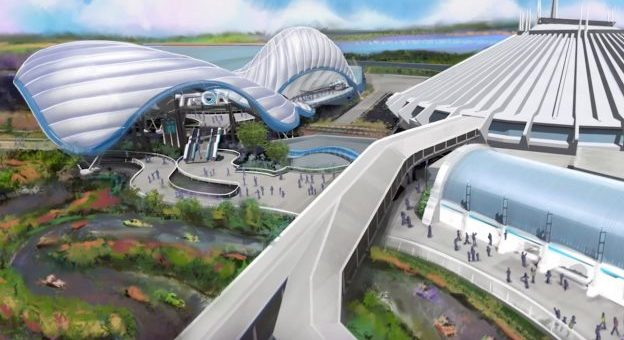 TRON attraction
