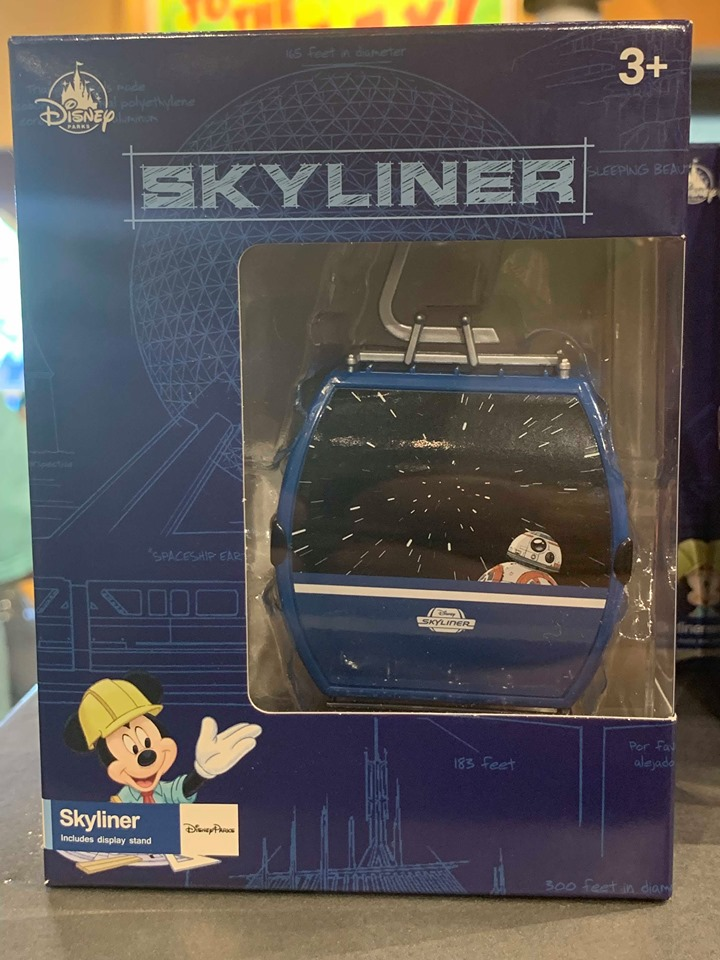 Skyliner merchandise
