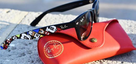 Fab Five Sunglasses