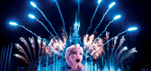 Frozen Celebration