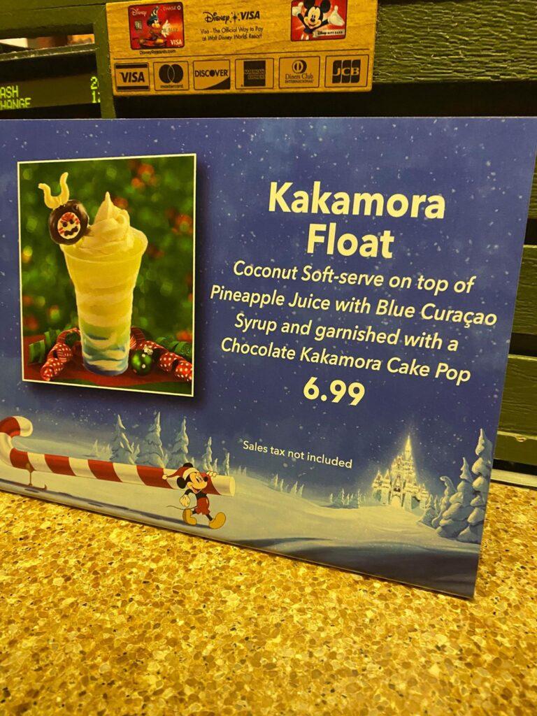 Kakamora Float