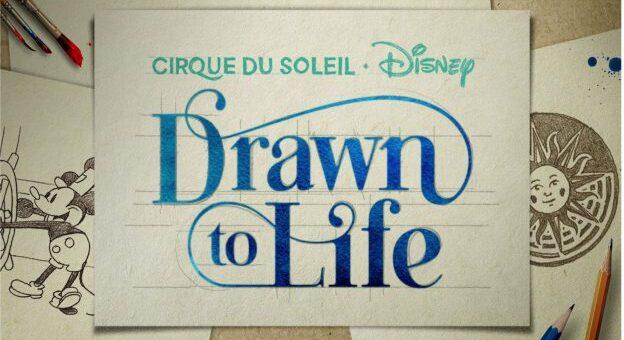 Drawn to Life opening