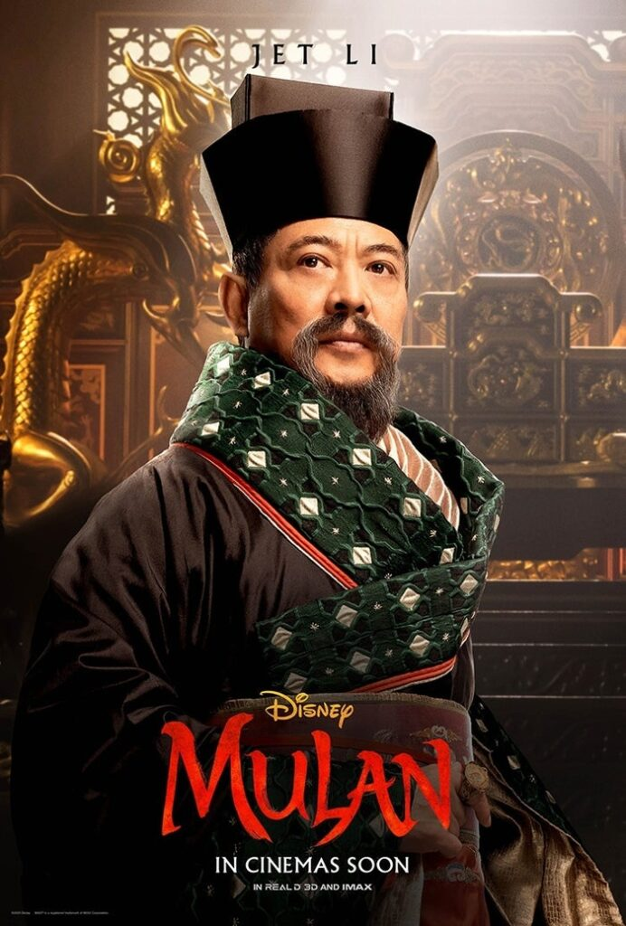 New Mulan Posters Released Highlighting Characters Mickeyblog Com