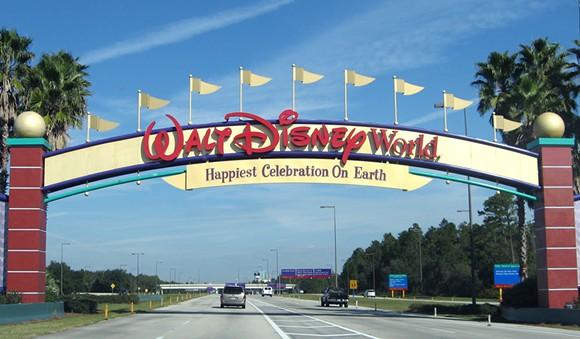 Disney Arch