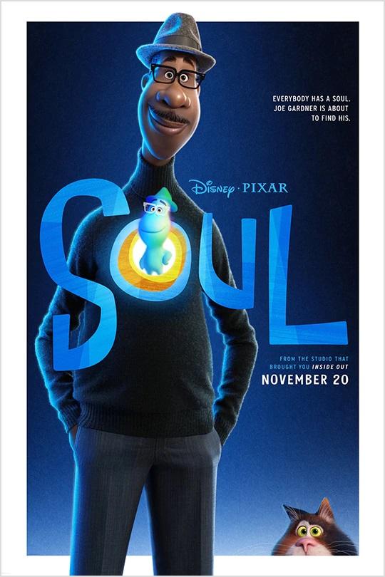 Disney Soulfully