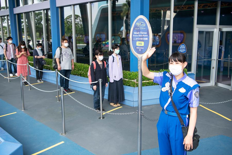 Tokyo Disney reopen