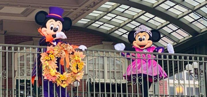 Halloween Magic Kingdom Welcome Show