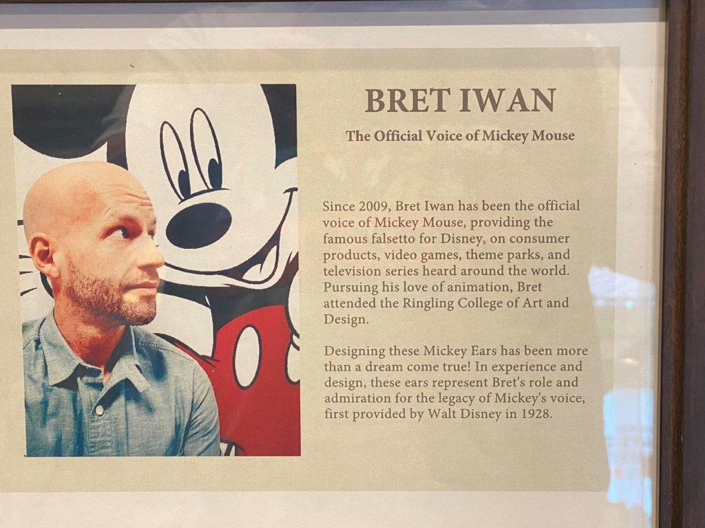 Bret Iwan