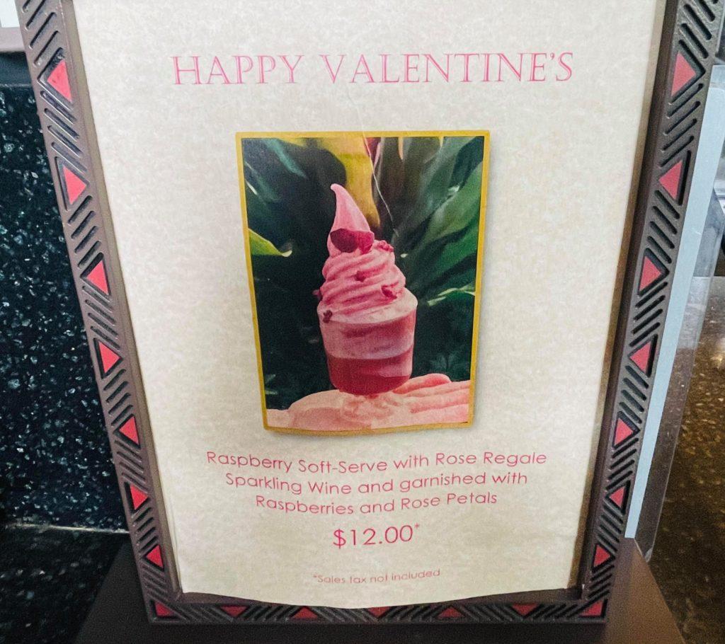 Valentine's Day Dole Whip