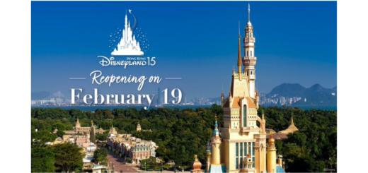 Hong Kong Disneyland Reopening Date