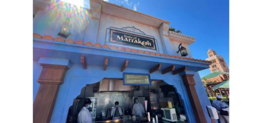 Taste Marrakesh Outdoor Kitchen