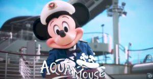 AquaMouse Wish