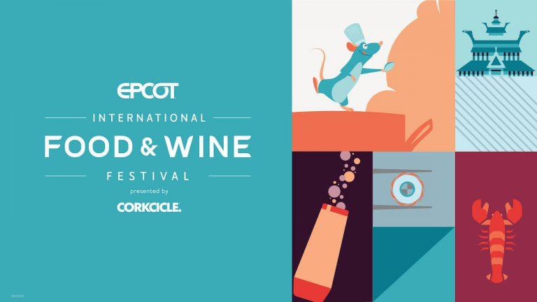 2021 EPCOT Food Wine