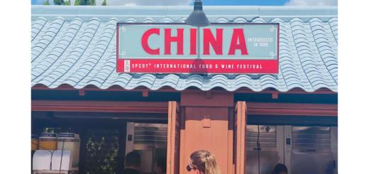 China Pavilion EPCOT Festival