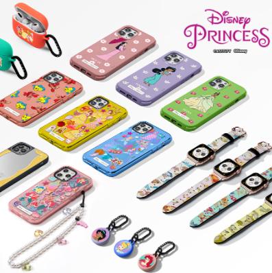 Princess Casetify options