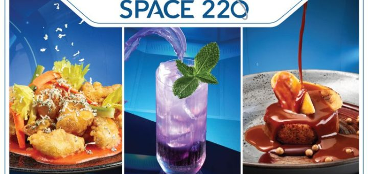 Space 220 reservations