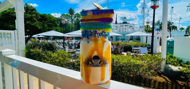 Disney World 50th Milkshake